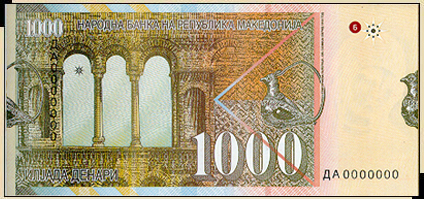 1000 den - reverse